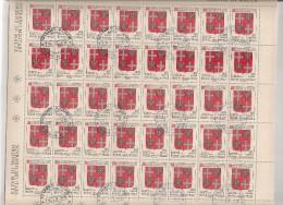 SMOM MALTA  N°203  Cote 10.00 Feuille / Vel - Malte (Ordre De)