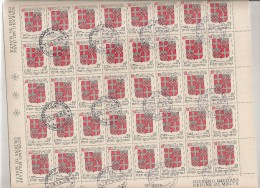 SMOM MALTA  N°202  Cote 10.00 Feuille / Vel - Malte (Ordre De)