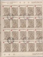 SMOM MALTA  N°183 Cote 25.00 Feuille / Vel - Malte (Ordre De)