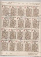 SMOM MALTA  N°185 Cote 7.00 Feuille / Vel - Malte (Ordre De)