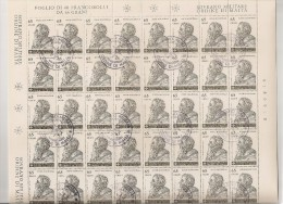 SMOM MALTA  N°263 Cote 10.00 Feuille / Vel - Malte (Ordre De)