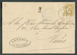 N°32 - 25 Centimes Bistre  Obl. Ambulants Dc EST 4 + Griffe De HUY Le 10 Juin 1880 Vers Paris - 10025 - 1869-1883 Leopold II