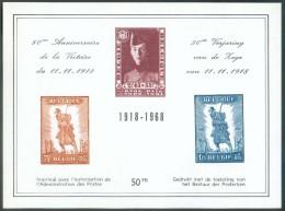 Feuillet 50ème Anniversaire De La Victoire 11-11-1918 1968 Avec Timbres Caporal Léopold III Et INFANTERIE - 10029 - Commemorative Labels