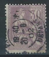 II-/-409-. N° 115, Obl. , Cote 6.00  €, Voir Scan Pour Detail, Liquidation - Francia