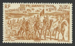 French India, 2 Fa. 12 Ca. 1946, Sc # C8, MH. - India (1892-1954)