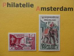Laos 1960, OVERPRINT / ANNÉE MONDIALE DU REFUGIÉ: Mi 103-04, ** - Laos