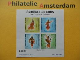 Laos 1969, BALLET ROYAL: Mi 250-52, Bl. 47, ** - Laos