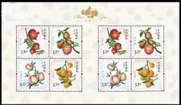 China 2014-15 Fruit Stamps Mini Sheet Apple Peach Pomegranate Kumquat Cumquat Scented Ink - 1949 - ... People's Republic