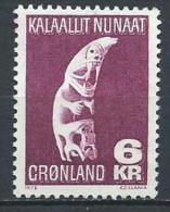 Groënland 1978 N°99 Neuf Artisanat - Greenland