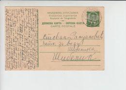 TPO 192 Railway Bahnhof Cancel KLARIJA - PETROVGRAD Used 1940. *RRR - Postal Stationery