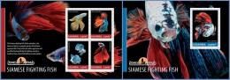 ugn14206ab Uganda 2014 Siamese fighting fish 2 s/s