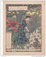 CALENDRIER BELLE JARDINIERE 1898 / JUILLET - FORMAT 18X24 - Calendari
