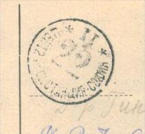 117255 / Sofia C  - 1960 - Postman  22 / II - BULGARIA , ISTITUTE DERMATOLOGY VENEROLOGY Hungary Ungarn Hongrie Ungheria - Correo Postal
