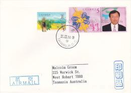Taiwan 2004 Cover Sent To Australia - 1945-... Republic Of China
