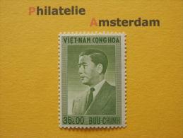 Vietnam South 1956, PRESIDENT NGO DINH DIEM: Mi 121, ** - Vietnam