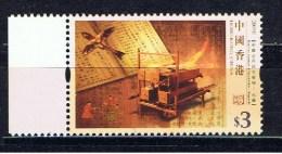 HK+ Hongkong 2005 Mi 1305-06 Mnh Erfindung Von Rakete Und Papier - 1997-... Sonderverwaltungszone Der China