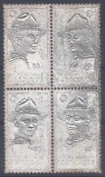 CONGO - 1971 -  13ème JAMBOREE INTERNATIONAL DE TOKIO -  BLOC N° 311 à 314 - ARGENT -   XX - TTB - MNH - - Nuevas/fijasellos