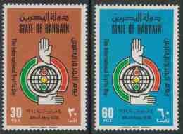Bahrain 1974 Mi 212 /3 ** Traffic Lights, Directing Hands – Int. Traffic Day / Weltkugel, Verkehrszeichen - Verkehrstag - Transportmiddelen