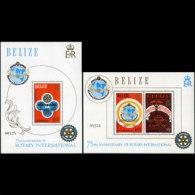 BELIZE 1981 - Scott# 570-1 S/S Indep.Opt. MNH (XE653) - Belize (1973-...)
