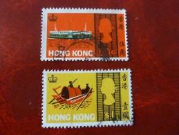 Hong Kong 1968 Used - Hong Kong (...-1997)