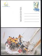 France Entier Postal Yvert No. 2648-CP1 Course Autour Du Monde Neuf LUXE - Biglietto Postale