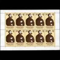 DDR 1982 - Scott# 2309a Sheet-Martin Luther MNH (XB894) - [6] Democratic Republic