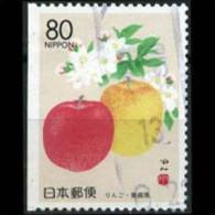 JAPAN 1998 - Scott# Z259b Aomori-Apples Coil Set Of 1 Used (XK014) - Used Stamps