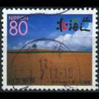 JAPAN 1999 - Scott# Z314 Hokkaido Set Of 1 Used (XK047) - 1989-... Emperor Akihito (Heisei Era)