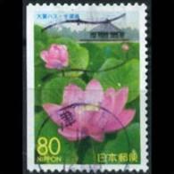 JAPAN 1999 - Scott# Z337b Chiba-Lotus Coil Set Of 1 Used (XK064) - 1989-... Emperor Akihito (Heisei Era)