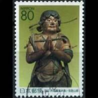 JAPAN 1999 - Scott# Z345 Wakayama-Treasure Set Of 1 Used (XK066) - 1989-... Emperor Akihito (Heisei Era)