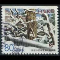 JAPAN 1999 - Scott# Z378 Akita-House Set Of 1 Used (XK089) - 1989-... Emperor Akihito (Heisei Era)
