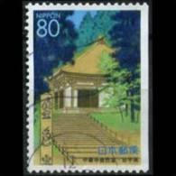 JAPAN 2000 - Scott# Z428b Chusonji Temple Coil Set Of 1 Used (XK117) - 1989-... Emperor Akihito (Heisei Era)