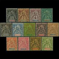 NOSSI-BE 1894 - Scott# 32-44 Goddess Set Of 13 LH (XN399)