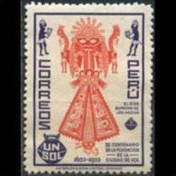 PERU 1935 - Scott# 338 God Of The Nazcas 1s No Gum (XE233) - Perú