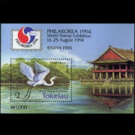 TOKELAU 1994 - Scott# 194a S/S White Heron MNH (XT630)