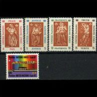 UN-NEW YORK 1967 - Scott# 170-4 Montreal Expo. Set Of 5 MNH (XE497) - New York – UN Headquarters