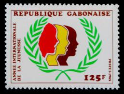 ANNEE INTERNATIONALE DE LA JEUNESSE 1985 - NEUF ** - YT 580 - MI 928 - Gabon (1960-...)
