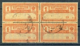 Russia , SG 205,1921,Control Stamp Authorised For Postage,bl.of 4,used - Used Stamps