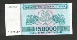 [NC] GEORGIA - 150000 LARI (1994) - Georgia