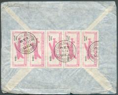 LORENZO MARQUES LOURENCO MARQUES Lettrepar Avion Du 27-9-1948 Vers Ostende (Be) - 10094 - Colonies Portugaises Et Dépendances - Non Classés