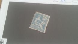LOT 214950 TIMBRE DE FRANCE NEUF* N�118 VALEUR 160 EUROS