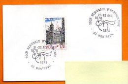 SOCIETE REGIONALE D'HORTICULTURE 1978  ( POMMES )  93 MONTREUIL     Lettre Entière N° I 342 - Obst & Früchte