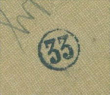117329 / Sofia - 1913 - Postman  33 -  SOFIA  Bulgaria Bulgarie Bulgarien Bulgarije - Post