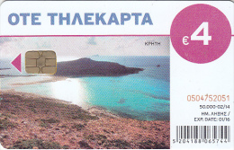 GREECE - Crete, Chania, Tirage 50000, 02/14, Used - Greece