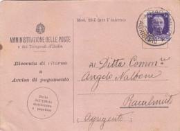12 Avviso Postale. Centesimi 50. Racalmuto ( Ag ) 1933 - 6. 1946-.. Repubblica