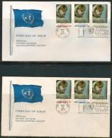 FDC UNO 1971 - Ohne Zuordnung