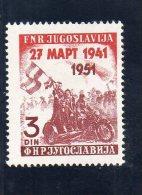 YOUGOSLAVIE 1951 ** - Ongebruikt