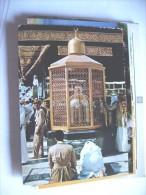 Saoedi-Arabie Jeddah Djedda Sacred Site Of Prophet Ibrahim - Saoedi-Arabië