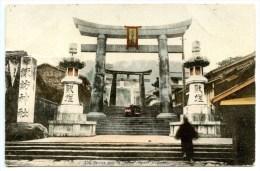 "Nagasaki, The Bronze Gate Of ""Suwa"" Shrine, Ca. 1920 - Japan"