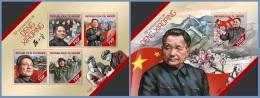 nig14202ab Niger 2014 Deng Xiaoping Mao Zedong 2 s/s
